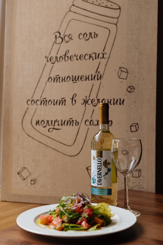 Куда сходить на ул. Баумана в Казани кафе и рестораны